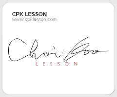 CPKLESSON